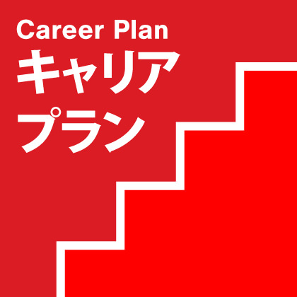 bnr_career_plan